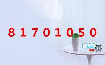 杭州港湾家园管道疏通公司电话-杭州市疏通管道公司
