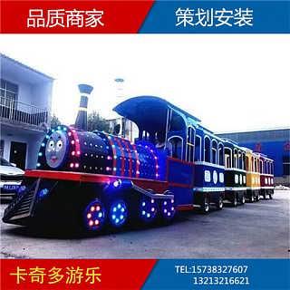 新款仿古无轨小火车-郑州市上街区卡多奇游乐设施销售部