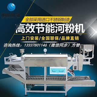 红薯粉成型机,拉肠粉机供应-南京威利朗食品机械有限公司.
