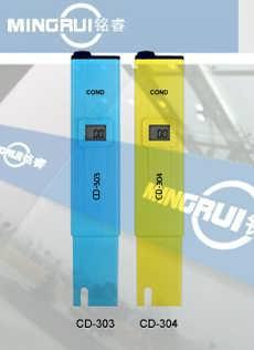电导率计,数字电导率计,电导率测试笔-广州市铭睿电子科技有限公司销售中心
