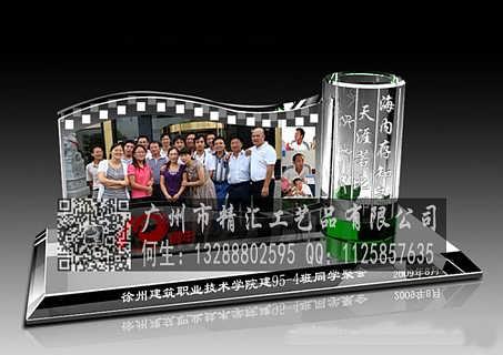 广州哪里可以定做同学聚会礼品-广州水晶奖杯厂家_广州精汇工艺品有限责任公司