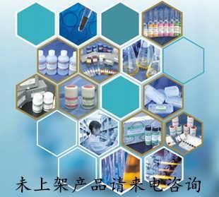 (R)-(-)-3-(氨甲酰甲基)-5-甲基己酸 181289-33-8-泰安市嘉叶生物科技有限公司.