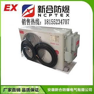 防爆空调的优势,热电厂专用海信1p防爆空调批发