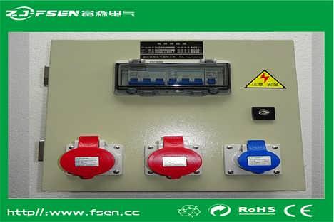 箱检修箱工业插座箱组合式插座箱