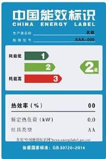 广州平板|液晶电视机中国能效检测|能效管理中心备案