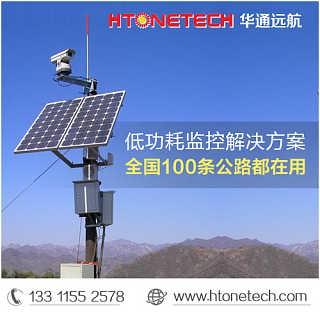 【华通远航】陕西屋顶分布式光伏发电项目新起点-华通远航(北京)科技发展有限公司