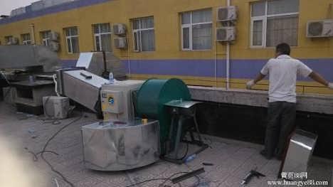 朝阳大屯南沙滩饭店排烟风机修理安装 厨房烟罩安装