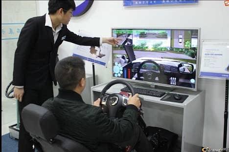 黑河驾吧机动车驾驶模拟器多少钱一台