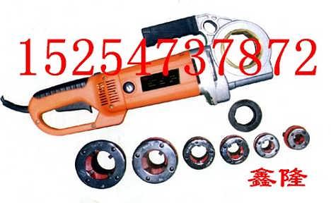 手持式套丝机SQ-2,2寸-济宁鑫隆工矿机械厂