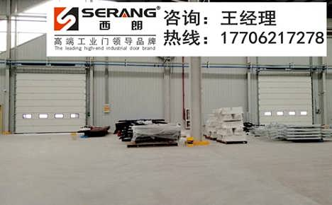 吴江钢制电动滑升门安装-苏州西朗西明工业设备有限公司外贸部