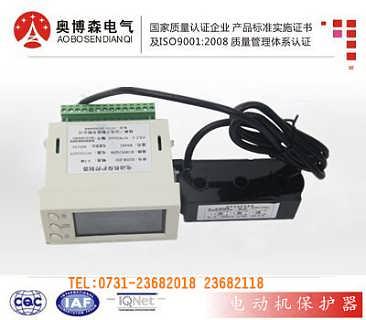 GZM300电动机保护器供应商机