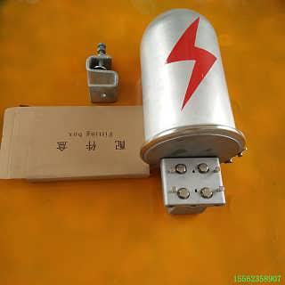 塔用帽式光缆接头盒-曲阜利特莱通信器材有限公司