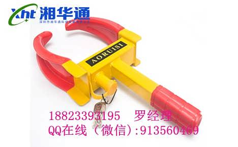 不锈钢车轮锁/不锈钢锁车器规格-深圳市湘华通科技发展有限公司