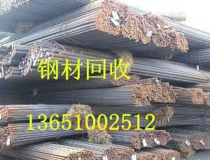 ms196明仕亚洲官网手机版昌平钢材回收