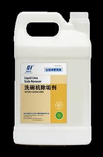 重油污清洗剂厨房抽油烟机清洗剂生产厂家