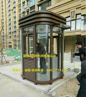 钢结构工程招标形象站岗岗亭