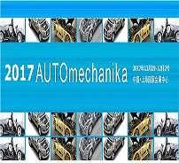 2017年广州汽配展会【】-华佑尔展览(上海)有限公司(销售部)