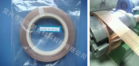 镍铜复合带、铜镍复合带、镀镍铜带-宜兴市锦华复合材料科技有限公司