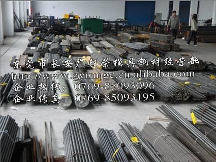 进口SUP10弹簧钢价格 批发进口弹簧钢SUP10-广毅荣金属材料有限公司