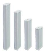 DMJ音响厂家室外精致型全天候防水音柱,音柱价格,音柱厂家-深圳市聆音音响有限公司