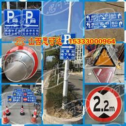 山西公路标志牌安装,太原长治道路交通指示牌厂家定做