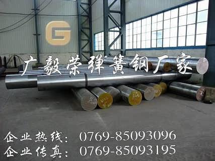 SUP9高寿命弹簧钢价格 SUP9进口弹簧钢板批发-广毅荣金属材料有限公司