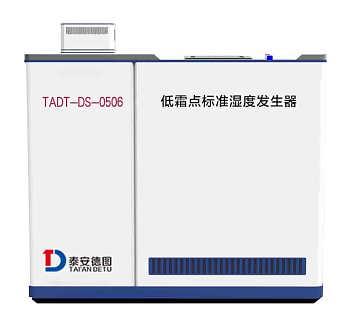 TADT-DS-0506低霜点湿度发生器-泰安德图自动化仪器有限公司