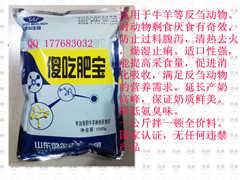 养牛使用添加剂选益生菌抗病长势好
