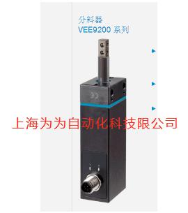 德国Zimmer气爪/气缸/爪手/抓手/电磁阀/电机主轴-上海为为自动化科技有限公司
