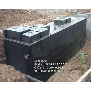 广东玻璃厂污水处理设备华社环保供应-常州华社环保科技有限公司.