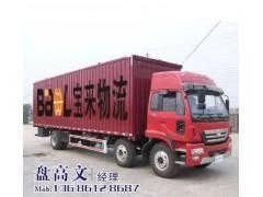 谢岗直达郑州物流公司专线直达