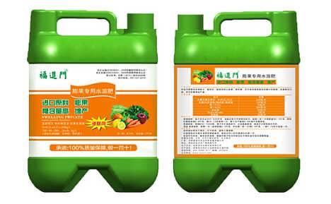 浙江红提用福进门水溶肥颗粒均匀品质好