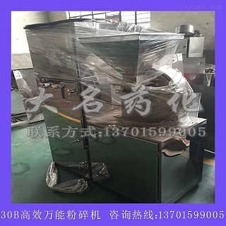 箱式热风循环烘干机利用强制通风作用工作-上海思百吉仪器系统有限公司.