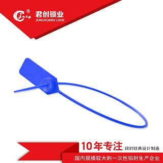 工厂直销 自产自销塑料封条 一次性安全塑料扎带 转向铅封-山东省庆云县君创锁业有限公司