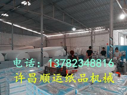 卫生纸加工的成本和利润是多少-许昌市顺运纸品机械有限公司销售
