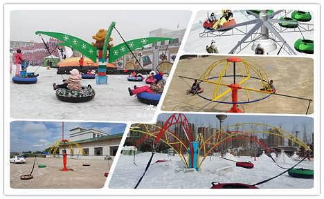 雪地转转 冰雪乐园设施 冰雪游乐设备 电动旋转器材-吉林九洋游乐设备有限公司