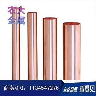 供应 贵州磷铜管 贵州磷青铜管 切削性极好 量大从优