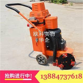 环氧耐磨地坪施工研磨机可吸尘环氧地坪打磨机密封固化剂地坪磨平机