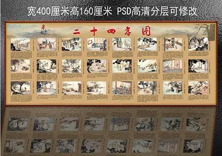 学校二十四孝户外文化墙定制价格