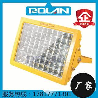 配电站LED防爆灯100W 厂家