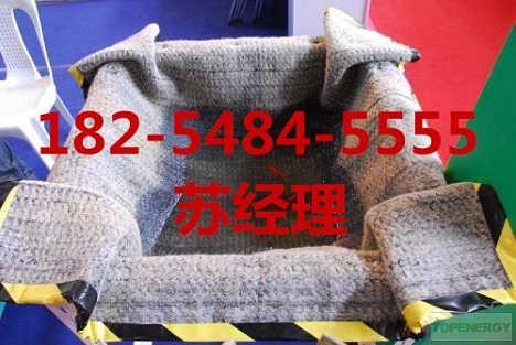 石狮钠基防水毯厂家报价-泰安亚辉土工材料有限公司