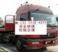 苏州专业调车公司,国内陆运汽车运输