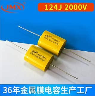 MKT卧式薄膜音响电容4.7UFJ 400V穿心电容