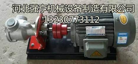 合肥不锈钢高粘度转子泵高效率