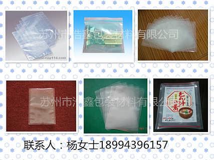 防静电真空袋规格型号,防静电真空袋生产工艺,防静电真空袋制造商