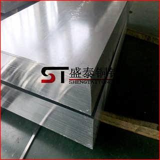 国标6061防锈铝板 6061防锈铝棒