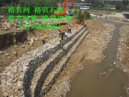高镀锌格宾网生态防洪护岸 河道综合治理格宾网厂家报价