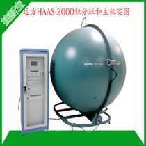 长期回收积分球光谱仪光度计光电设备