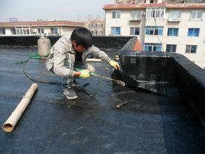 海淀区紫竹桥屋顶维修防水