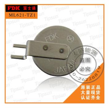 总代理FDK富士通ML621 3.0V锂猛可充纽扣电池 原厂带焊脚